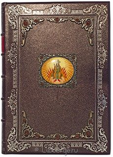 Книга Сказки (№12)