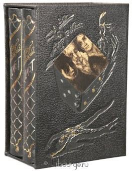 Подарочное издание 'Идиот (2 тома)'