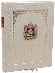 Книга История города Москвы