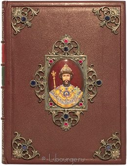 Подарочная книга 'Борис Годунов (№31)'