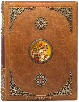 Подарочная книга 'Рубайят (№5)'