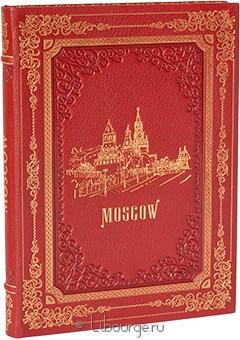 Подарочное издание 'Moscow'