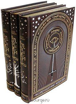 Подарочная книга 'Властелин колец (№71, 3 тома)'