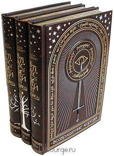 Книга Властелин колец (№71, 3 тома)