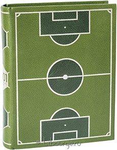 Книга '1001 момент футбольной истории (№2)'