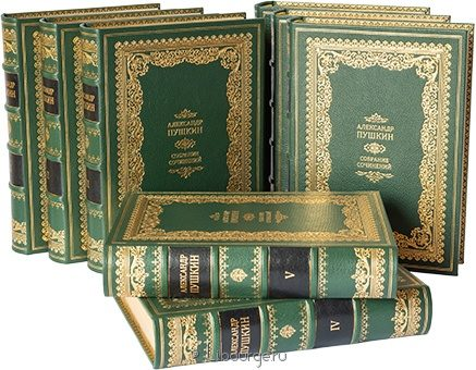 'Собрание сочинений Пушкина (8 томов, №2)' в кожаном переплете