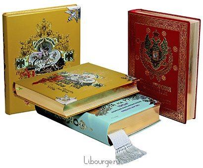 Подарочное издание 'Великокняжеская, царская и императорская охота на Руси (4 тома)'