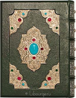 Подарочная книга 'Коран (№14)'