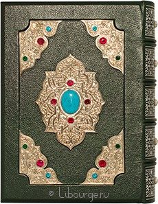 Книга 'Коран (№14)'