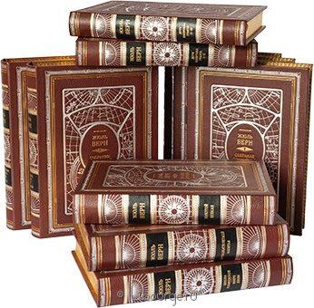 'Собрание сочинений Жюля Верна (54 тома)' в кожаном переплете