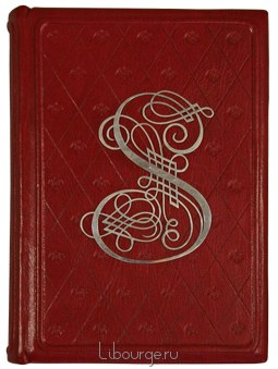 Подарочное издание 'Сонеты (№3)'