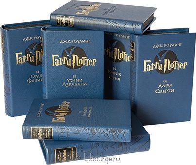 Джоан Ролинг, Гарри Поттер (7 томов) в кожаном переплёте