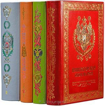Подарочная книга 'Царская и великокняжеская охота на Руси (4 тома)'
