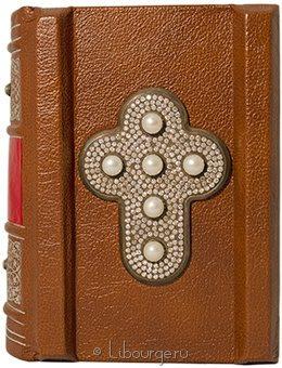 Подарочное издание 'Святое Евангелие (№5)'