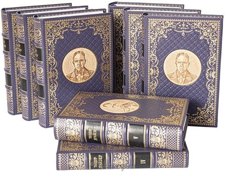 'Собрание сочинений Драйзера (8 томов)' в кожаном переплете