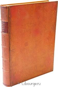 Антикварная книга 'Изборник великого князя Святослава Ярославовича 1073 года'