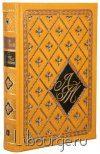 Книга Анна Каренина (2 тома)