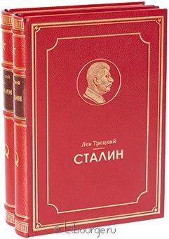 Подарочная книга 'Сталин (2 тома)'