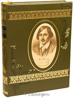Подарочная книга 'Мертвые души'