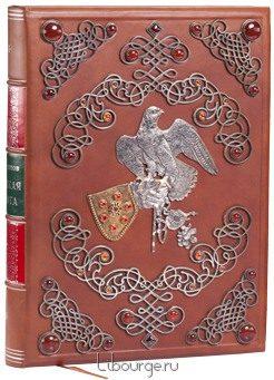 Подарочное издание 'Русская охота (№02)'