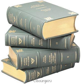 Подарочное издание 'Шедевры Мировой Фантастики (60 томов)'