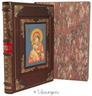 Избранные жития Русских святых (№167) в кожаном переплёте