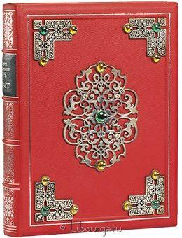 Подарочная книга 'Фауст (№2)'