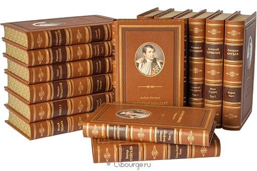 'Жизнеописания (75 томов)' в кожаном переплете