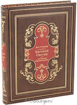 Подарочная книга 'Евгений Онегин'