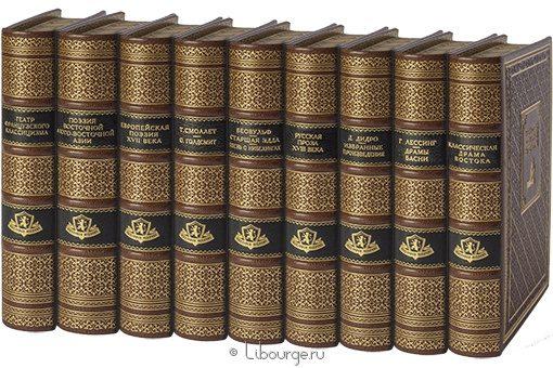 'Библиотека всемирной литературы (№2, 200 томов)' в кожаном переплете