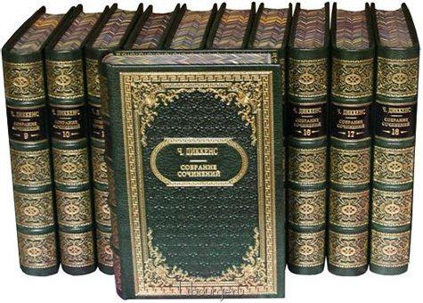 'Собрание сочинений Чарльза Диккенса (30 томов)' в кожаном переплете