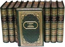 Книга 'Собрание сочинений Чарльза Диккенса (30 томов)'