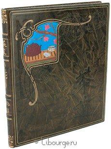Книга 'Путь чая'
