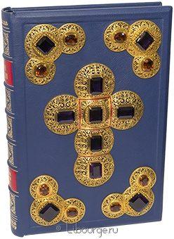 Подарочное издание 'Святое Евангелие (№31)'