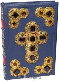 Книга 'Святое Евангелие (№31)'