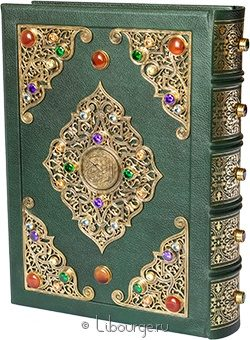 Коран (№09) в кожаном переплёте