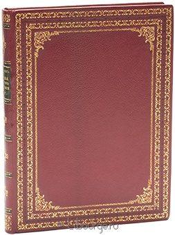 Антикварная книга 'Москва и жизнь в ней накануне нашествия 1812 г.'