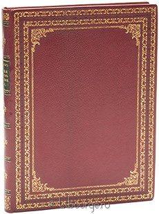 Книга Москва и жизнь в ней накануне нашествия 1812 г.