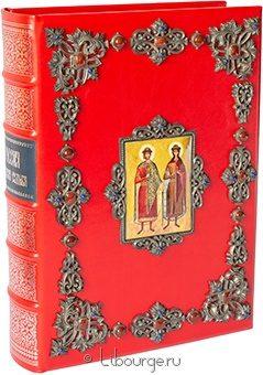 Подарочная книга 'Россия. Великая судьба (№10)'