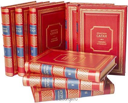 'Собрание сочинений Франсуазы Саган (8 томов)' в кожаном переплете