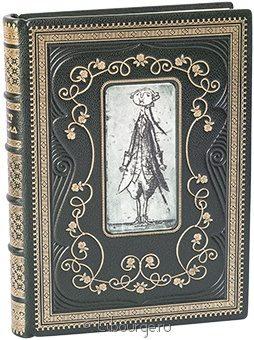 Подарочная книга 'Кандид, или оптимизм'