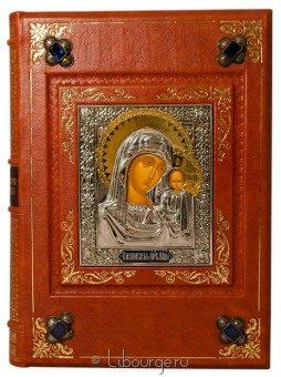 Подарочное издание 'Избранные жития Русских святых (№1)'