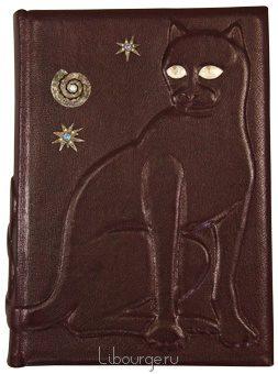 Подарочное издание 'Житейские воззрения кота Мурра'