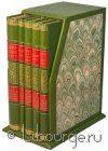Книга 'Сто предметов из собрания Российских императоров (5 томов)'