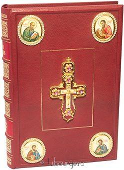 Святое Евангелие (№77) в кожаном переплёте