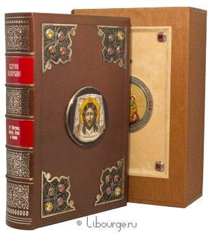 Подарочное издание 'Святое Евангелие на церковнославянском языке (№4)'