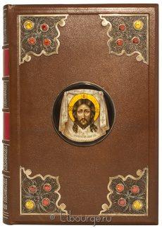 Книга Святое Евангелие на церковнославянском языке (№4)