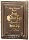 Книга 'Живописная, драматическая и гротескная История святой Руси'