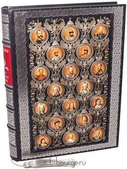 Подарочная книга 'РОМАНОВЫ. 300 лет служения России. (№8)'