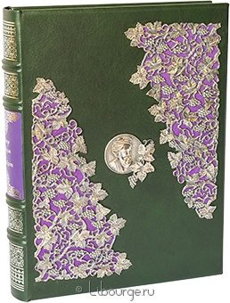 Подарочная книга 'Рубайят. Омар Хайям и персидские поэты X - XVI вв. (№16)'
